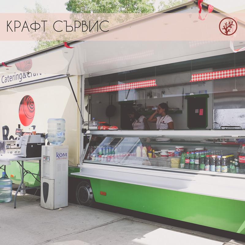 Филмов кетъринг, кетъринг за филми, Craft service for film productions in Bulgaria. Kетъринг услуги.